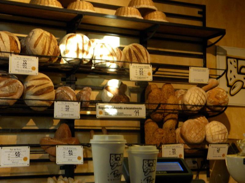 Boulangerie de pain français à Buenos Aires