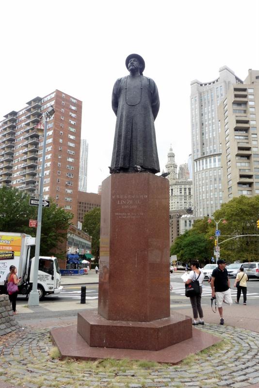 Statue de Lin Ze Xu
