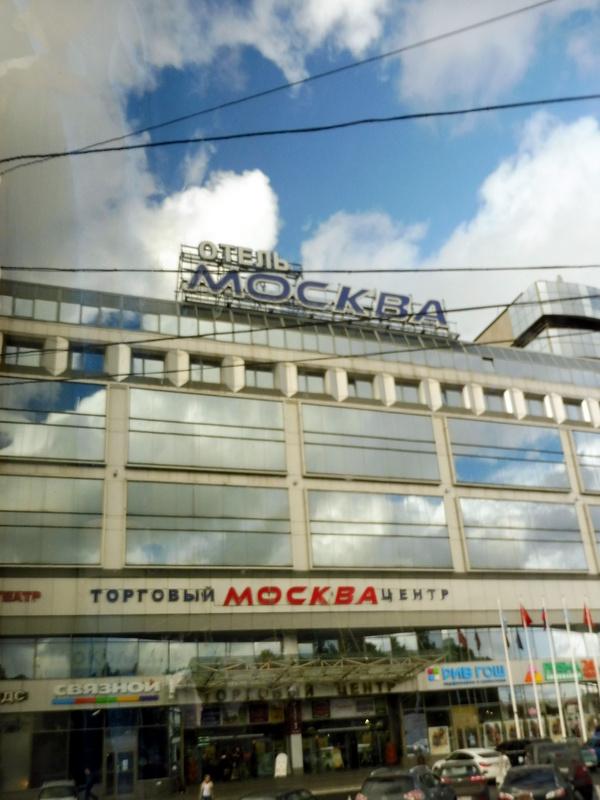 L'hôtel Moskova