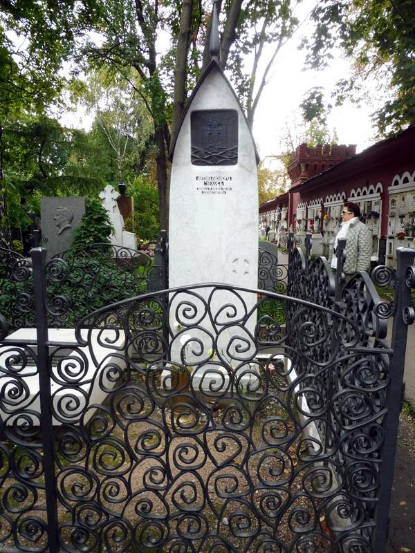 Tombeau d'Anton Tchékhov
