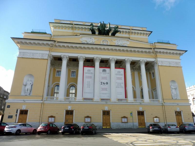 Le théâtre Alexandra