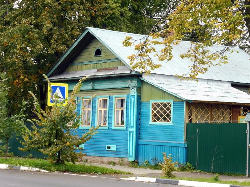 Maison typique (1)