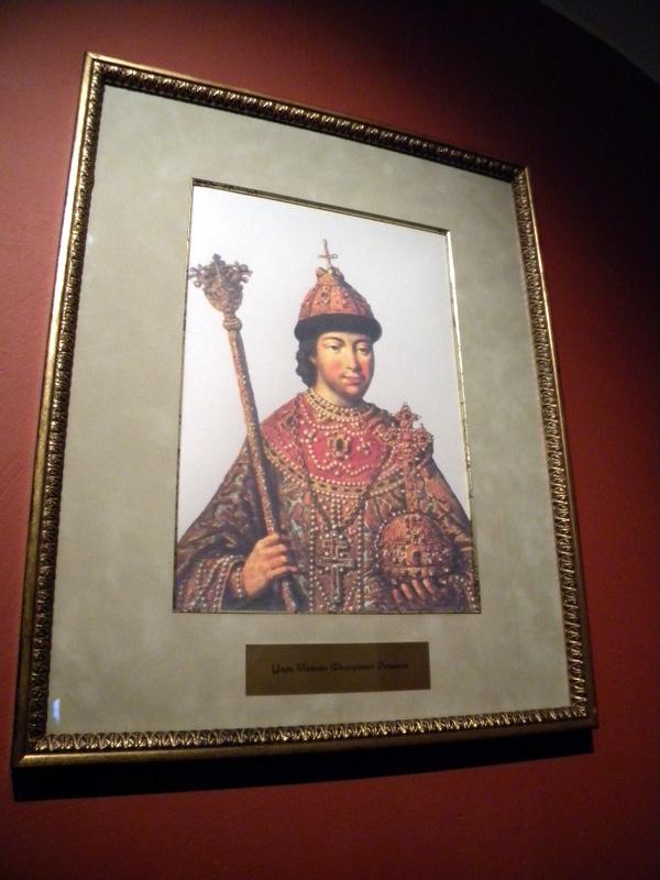 Le tsar Mikhaïl Romanov