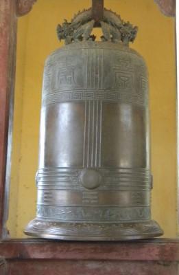 La cloche de la Pagode de la Dame Céleste, Hué, Vietnam