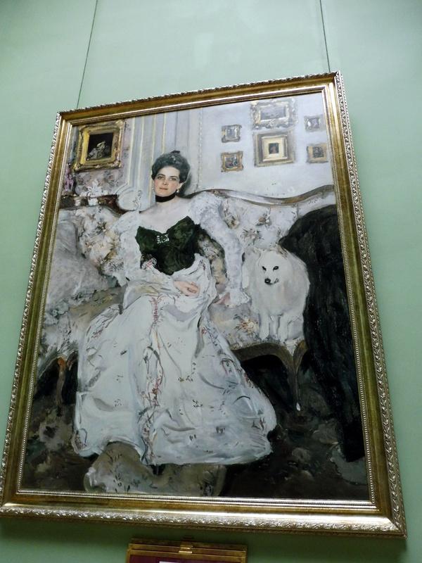 Portrait de Zinaïda Youssoupov