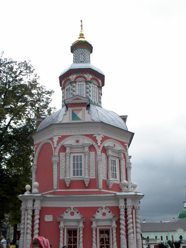 La chapelle sur le puits