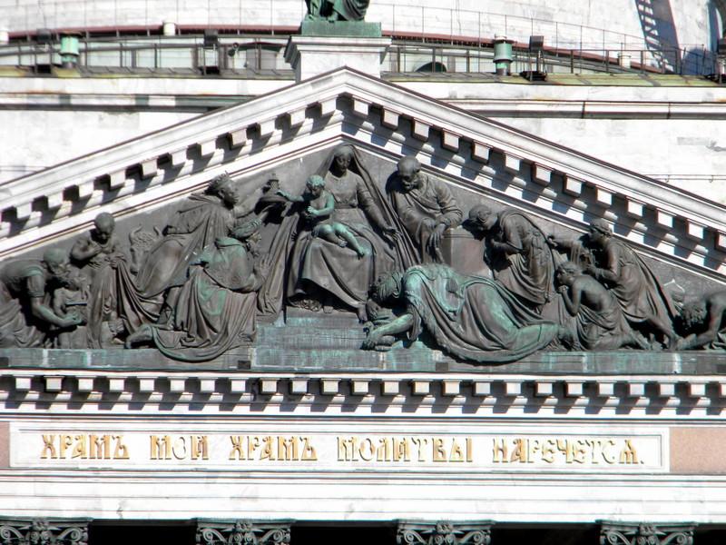 Cathédrale Saint-Isaac (détail)