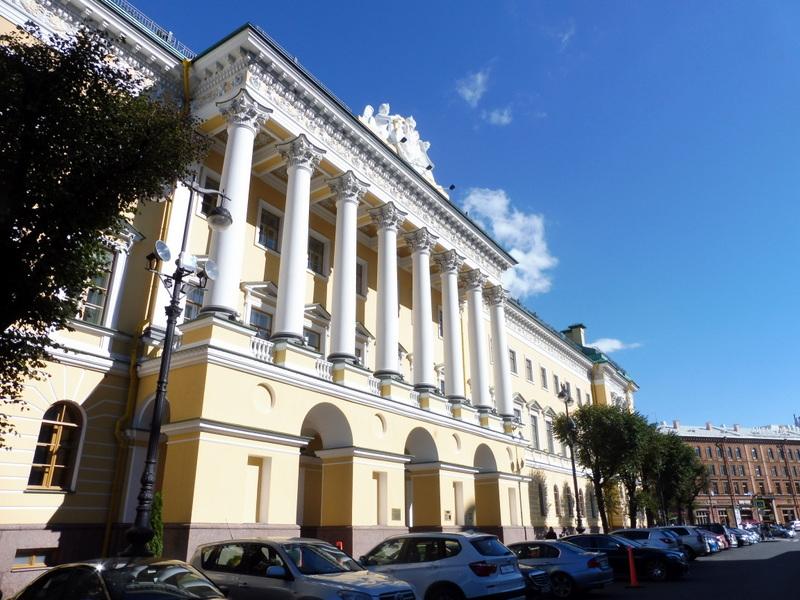 Hôtel Lobanov-Rostovski