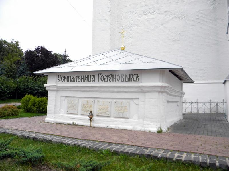 Le tombeau des Godounov