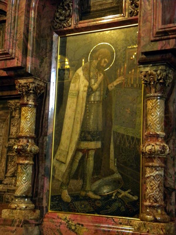Saint Alexandre Nevski