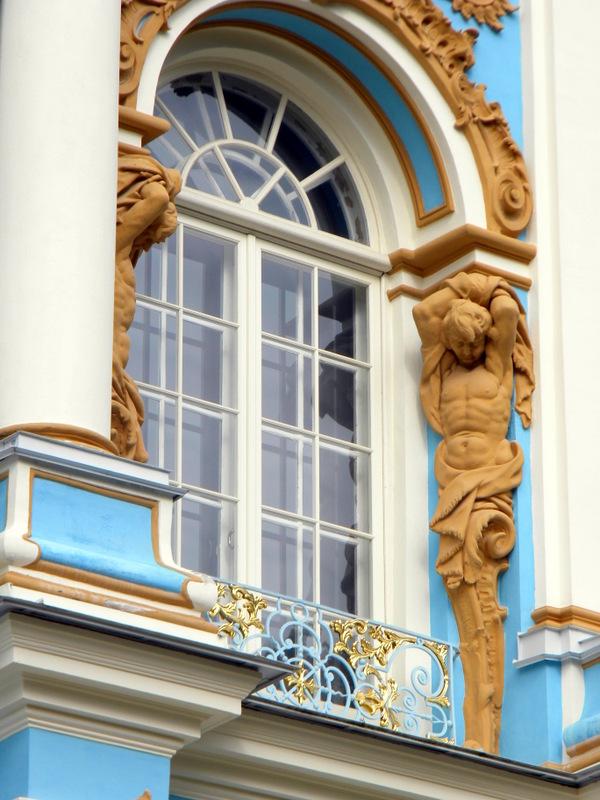 Façade du palais Catherine - Détail
