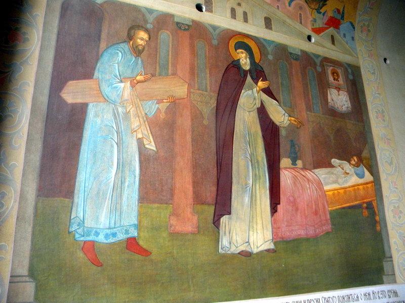 Fresques de la Belle Porte (4)