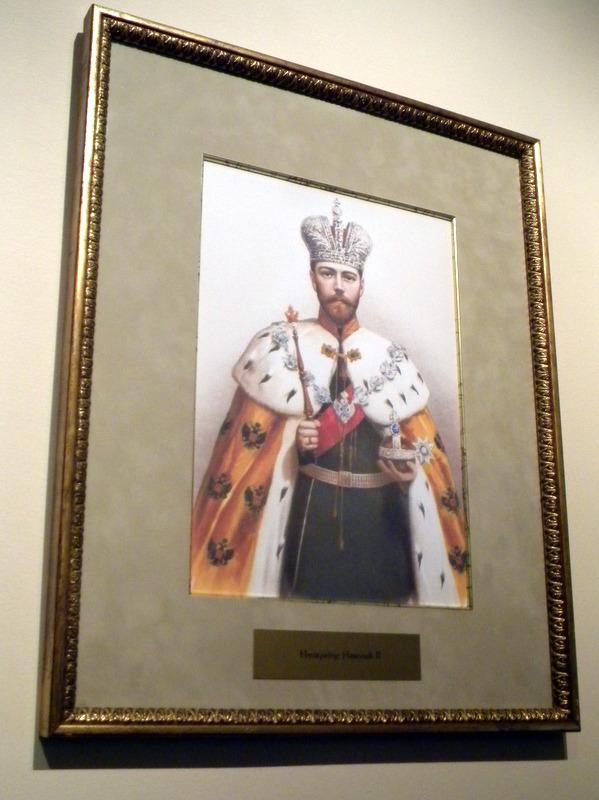 Nicolas II Romanov