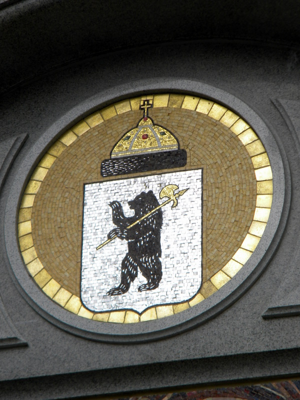 L'ours, emblème de la cité