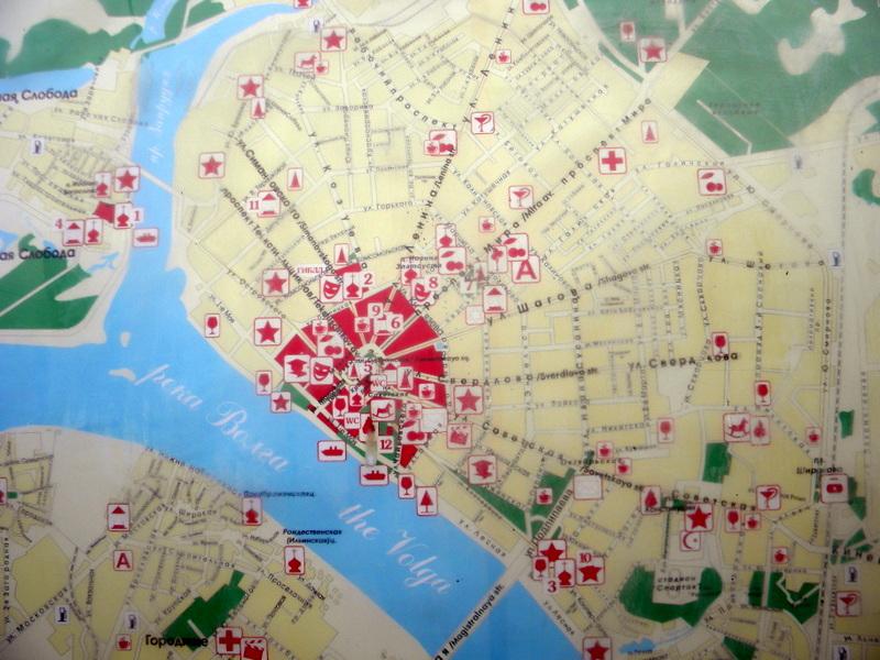 Le plan de Kostroma