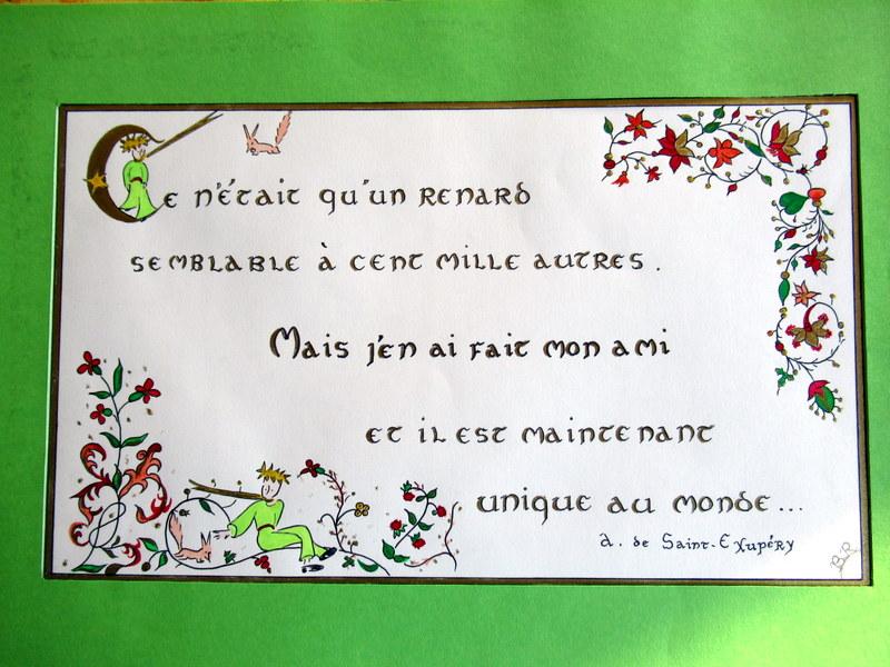 Enluminures, Le Petit Prince et le Renard